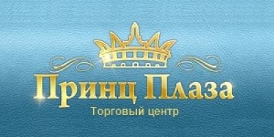 Shendel одежда официальный сайт