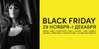 Black Friday Sale в Outlet Village Белая Дача!