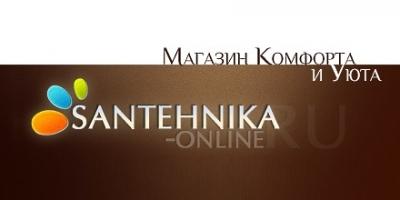 Сантехника-онлайн.Ру – интернет-магазин сантехники 3fce3bb530b