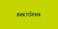 Официальный сайт группы компании виктория волгоградская электромонтажная компания ооо волгоград официальный сайт